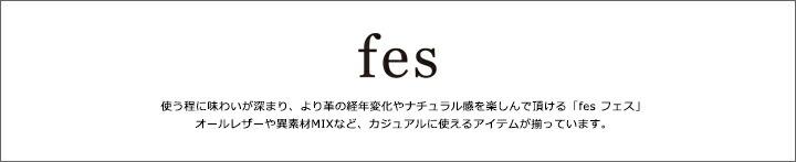 fes フェス