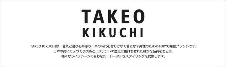 TAKEO KIKUCHI タケオ キクチ