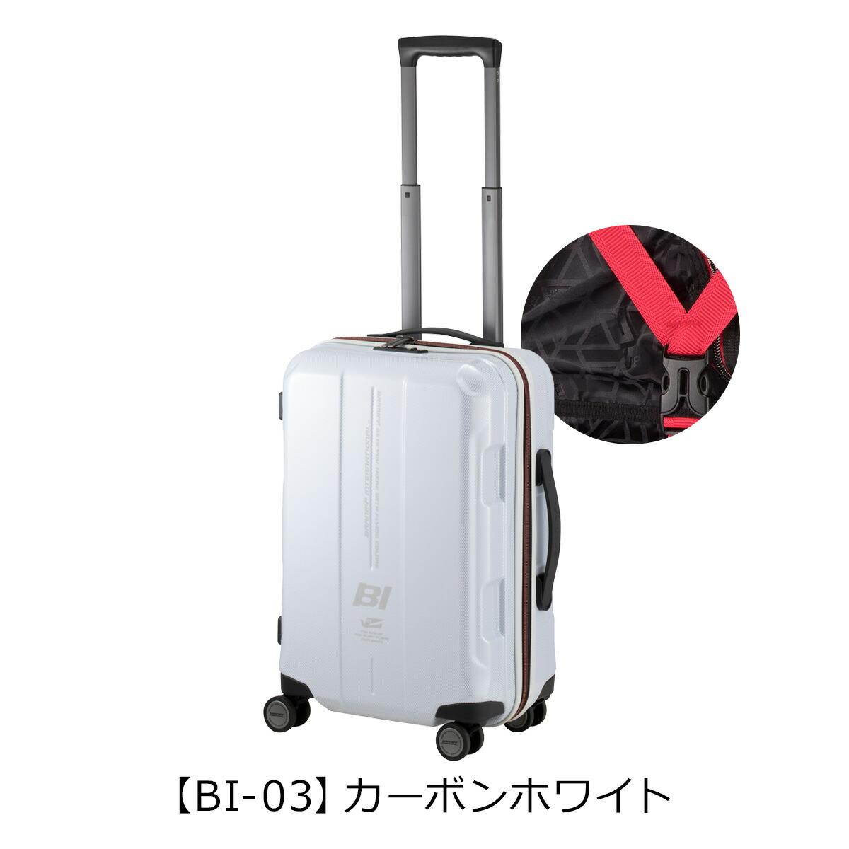 【BI-03】カーボンホワイト