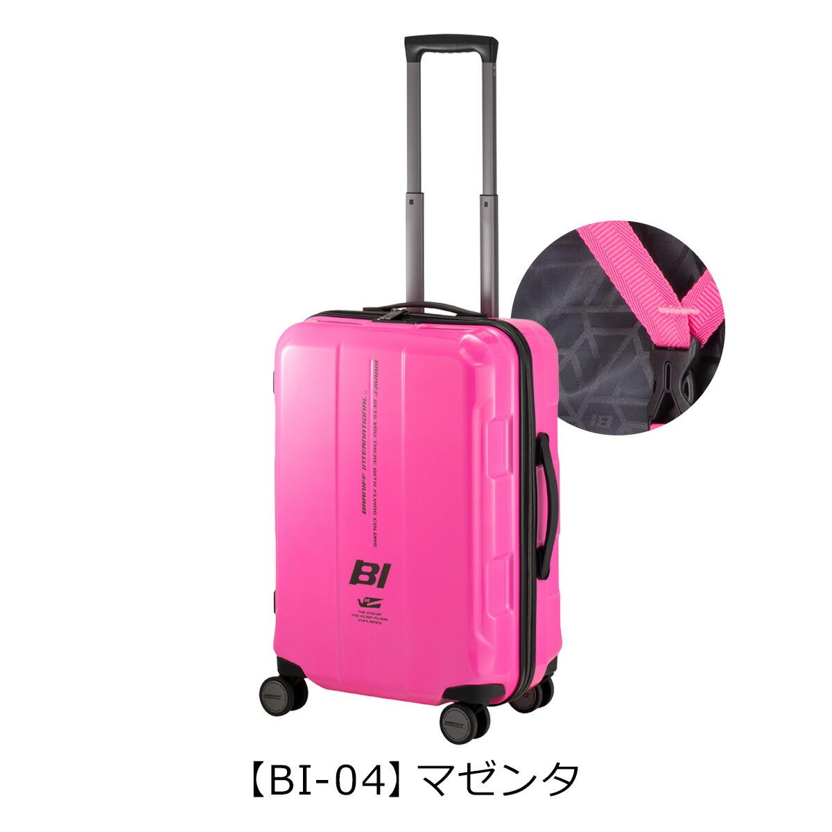 【BI-04】マゼンタ