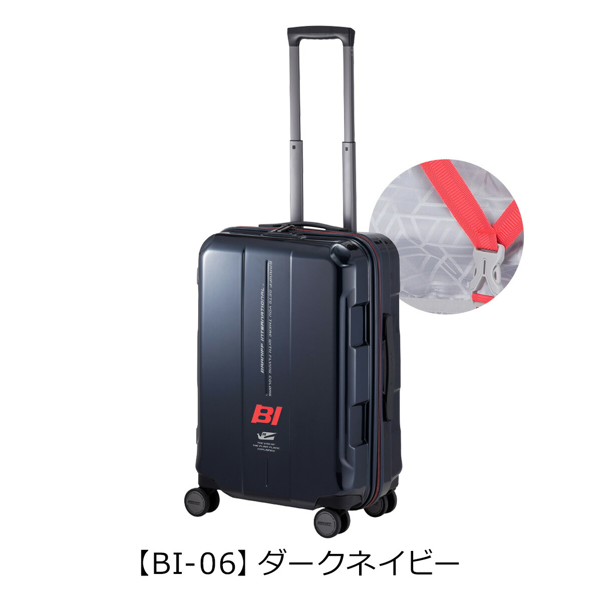【BI-06】ダークネイビー