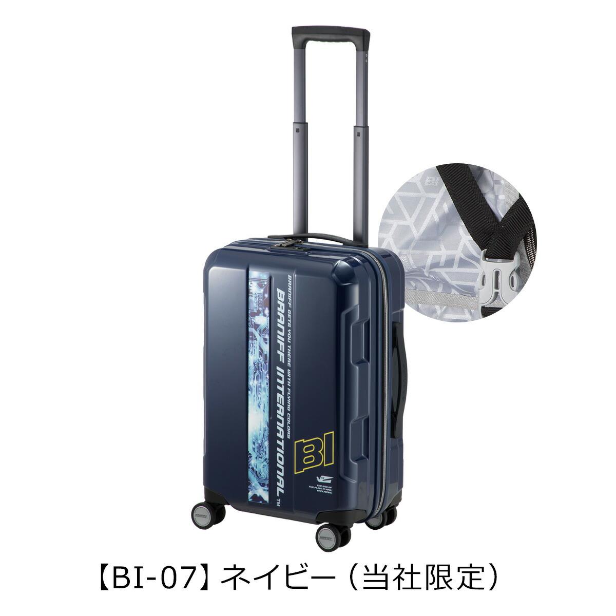 【BI-07】ネイビー(当社限定)