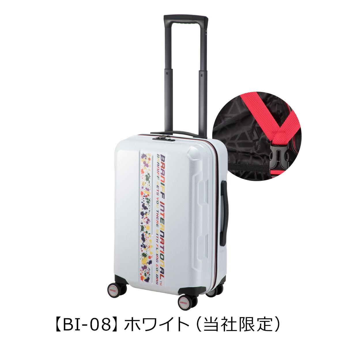 【BI-08】ホワイト(当社限定)