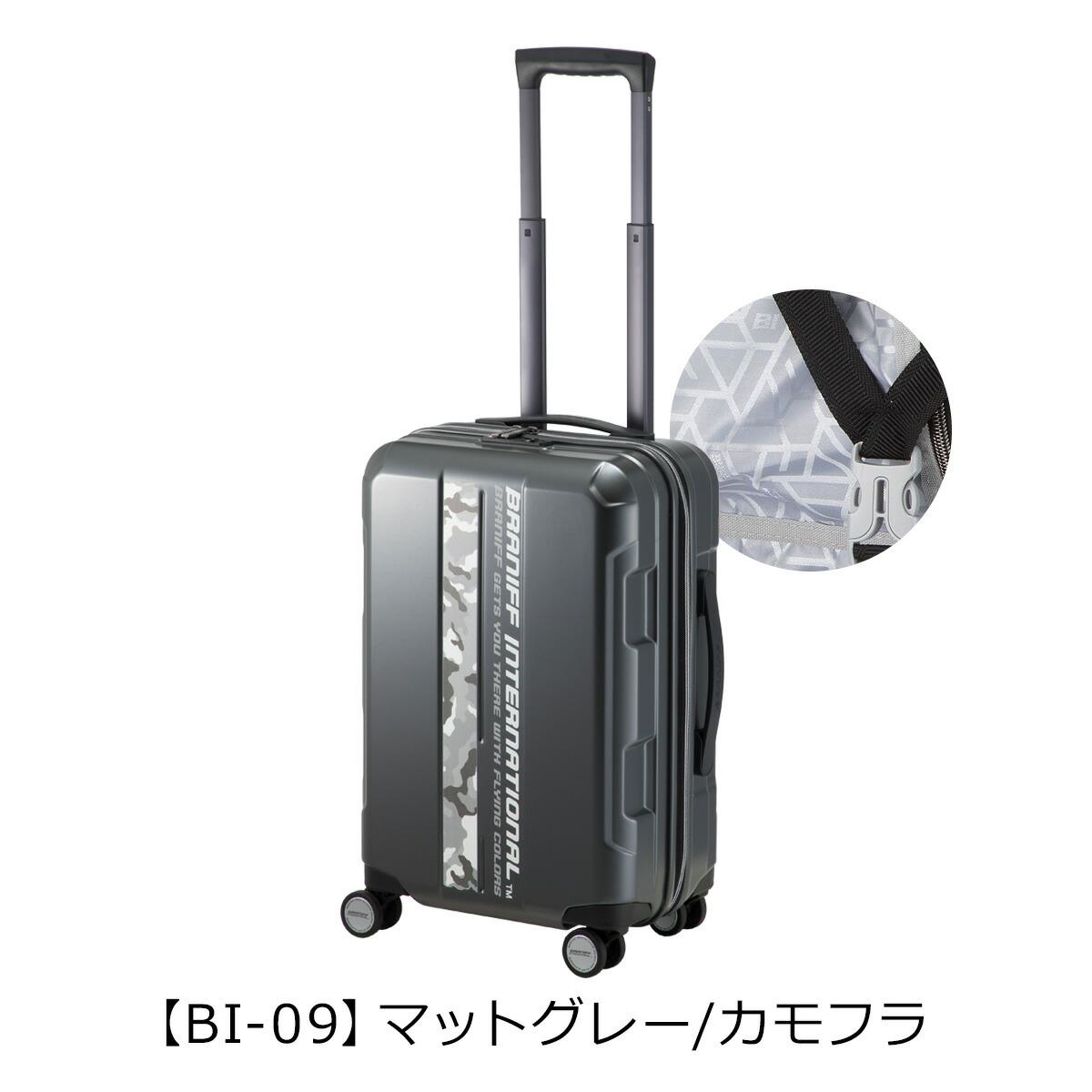 【BI-09】マットグレー/カモフラ