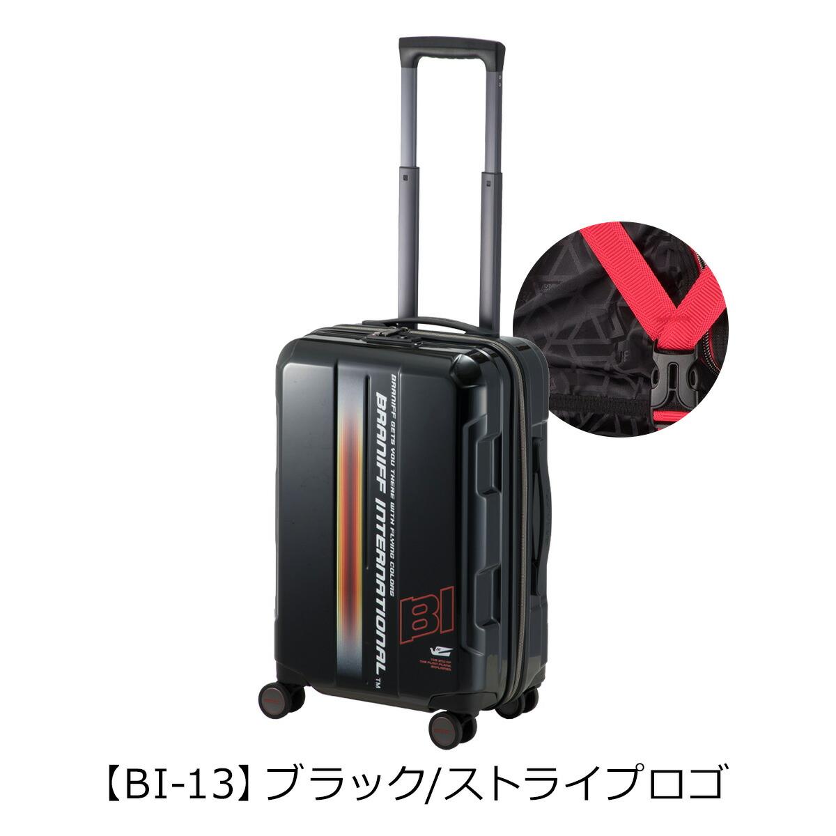 【BI-13】ブラック/ストライプロゴ