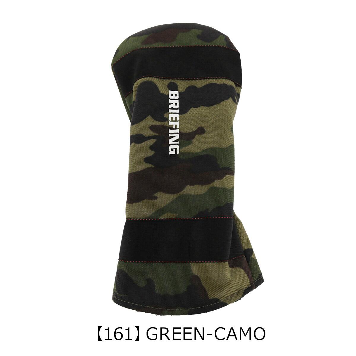 【161】GREEN-CAMO