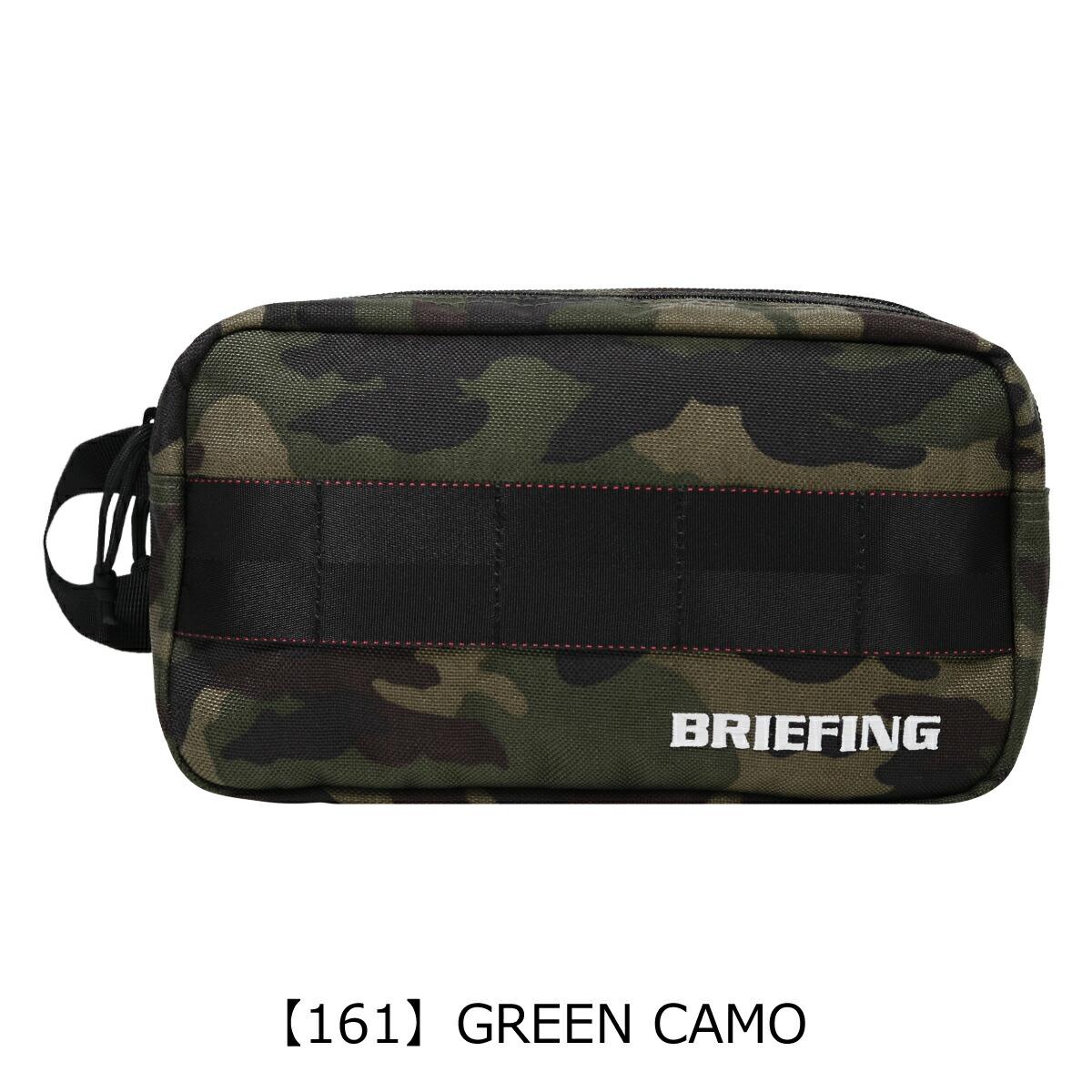 【161】GREEN CAMO