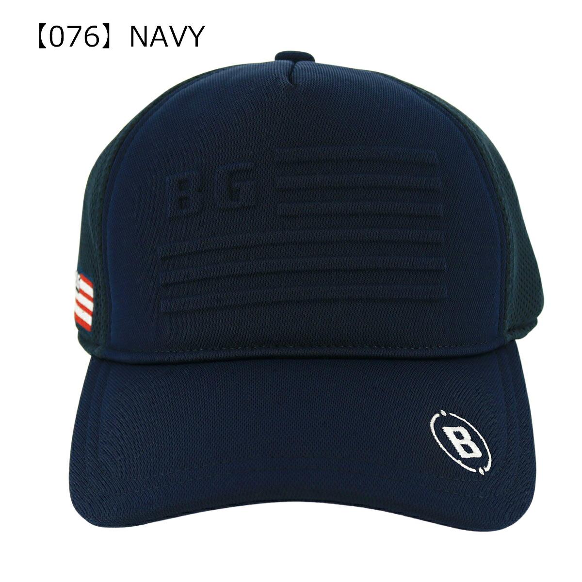【076】NAVY