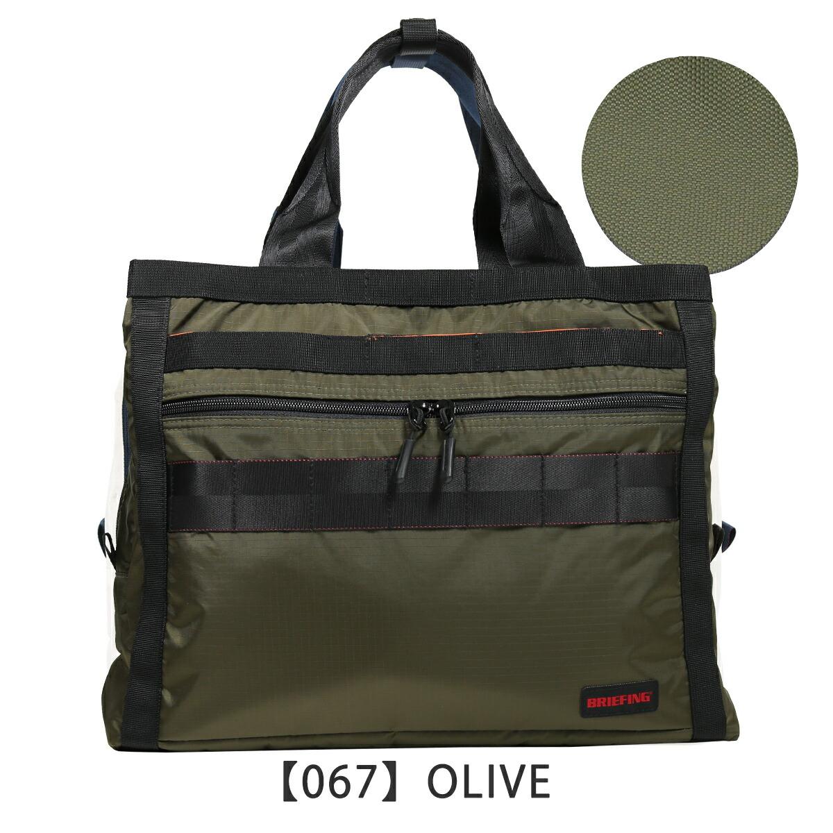 【067】OLIVE