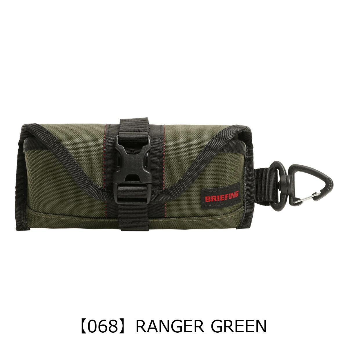 【068】RANGER GREEN