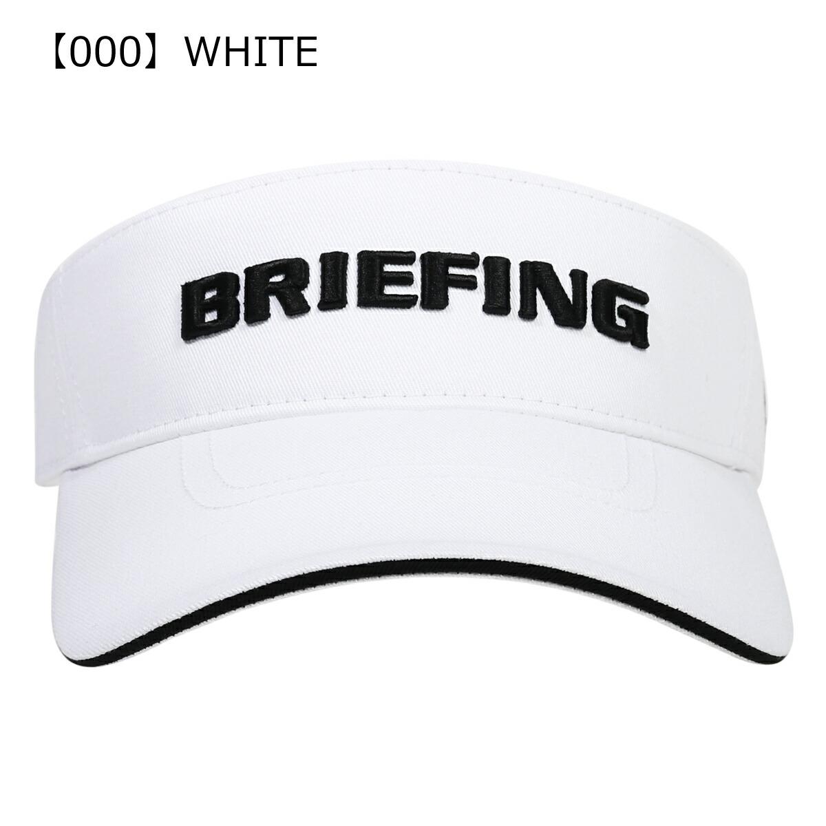 【001】WHITE