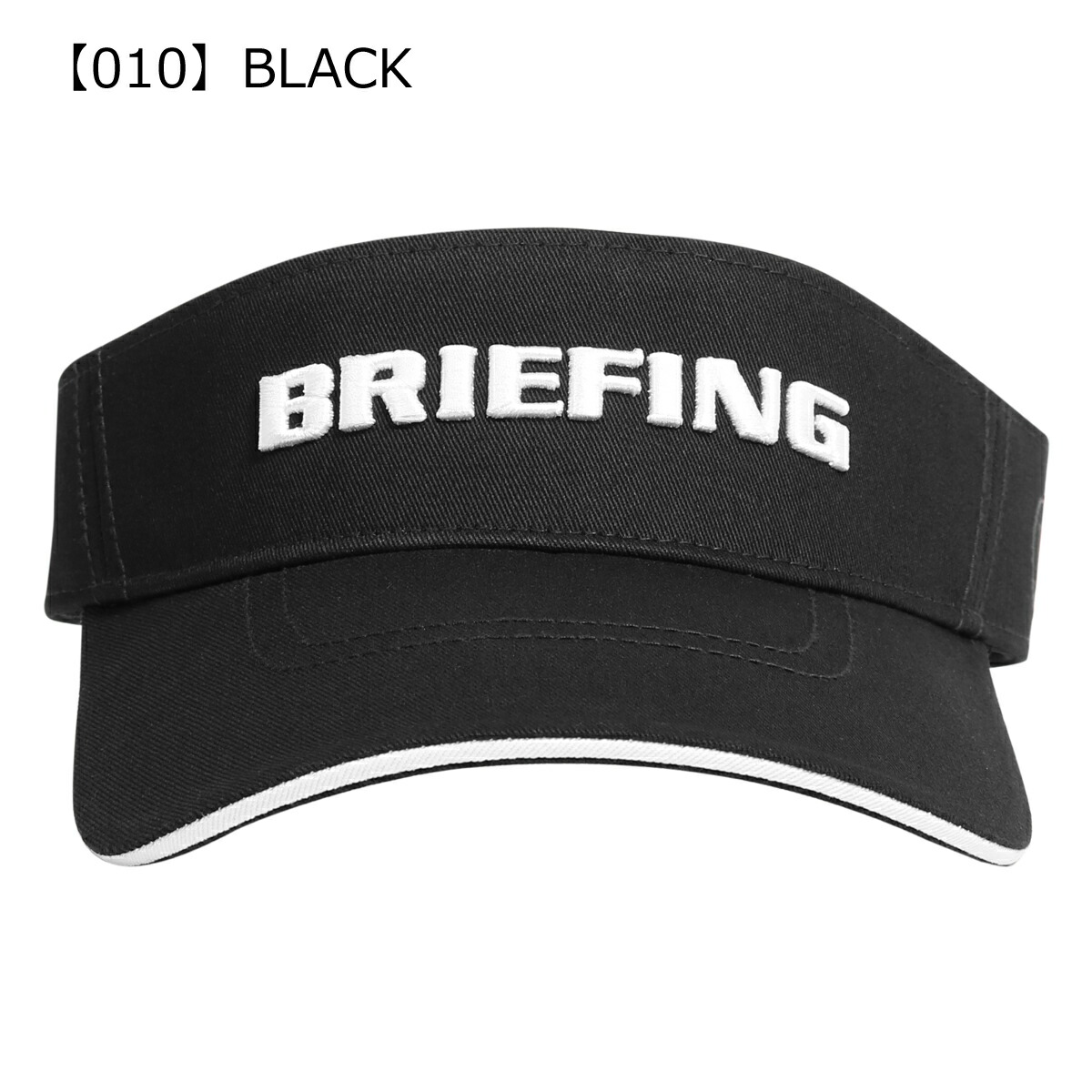 【011】BLACK