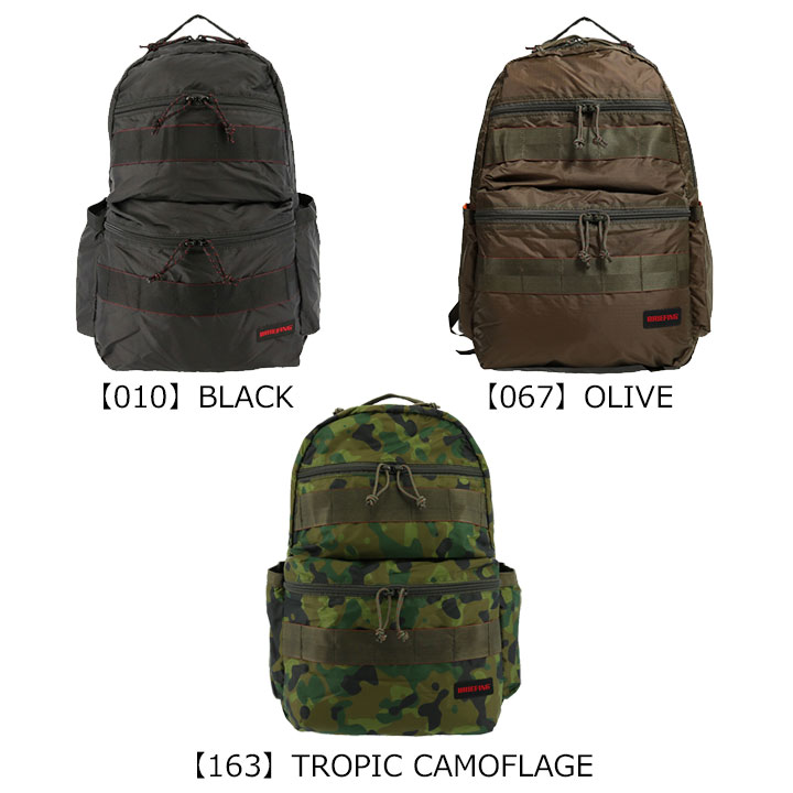 35d905ebf154 ブリーフィング BRIEFING リュック 送料無料 ブリーフィング リュック SOLID LIGHT BRM181103 BRIEFING  ATTACK PACK SL PACKABLE リュックサック デイパック トラベル ...