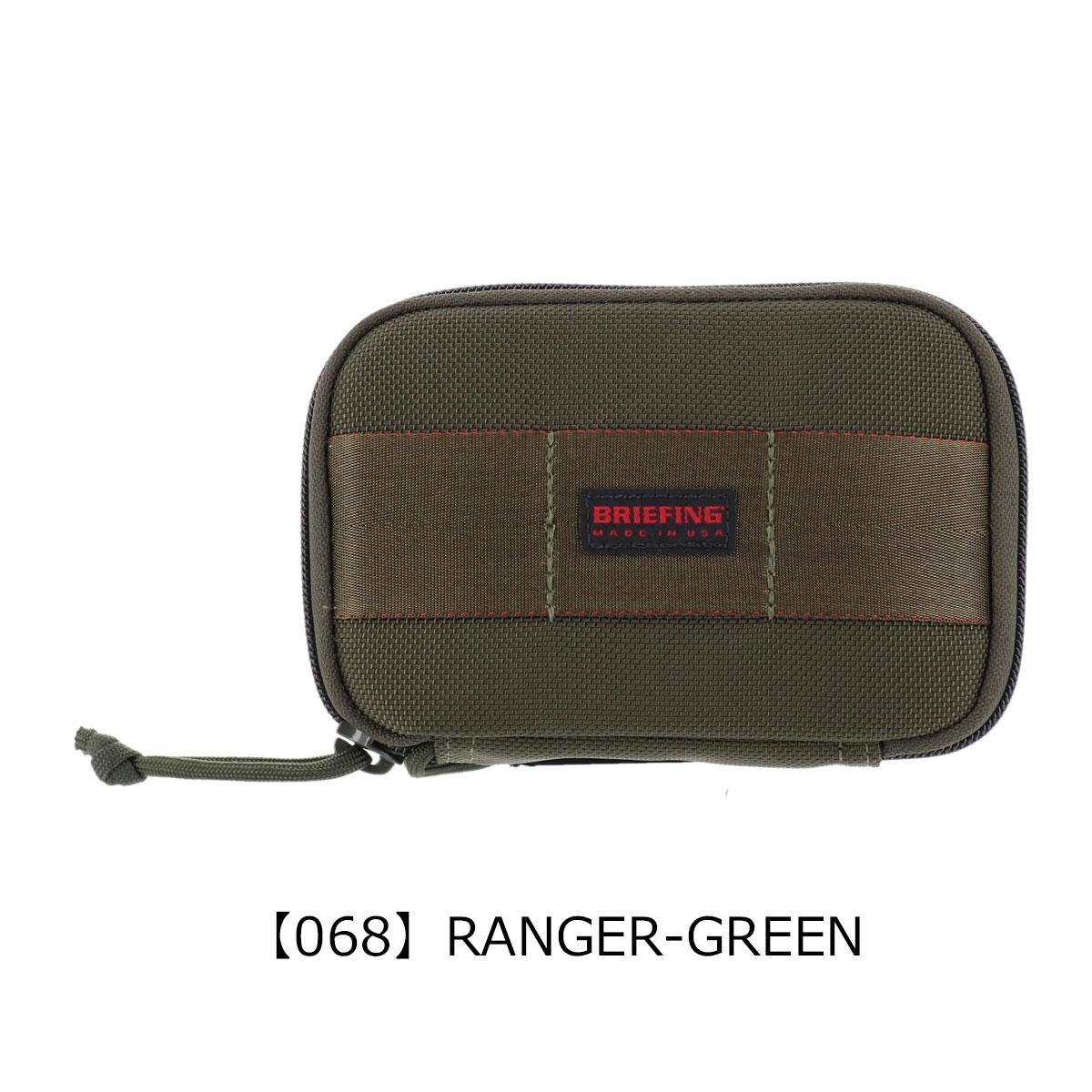 【068】RANGER-GREEN
