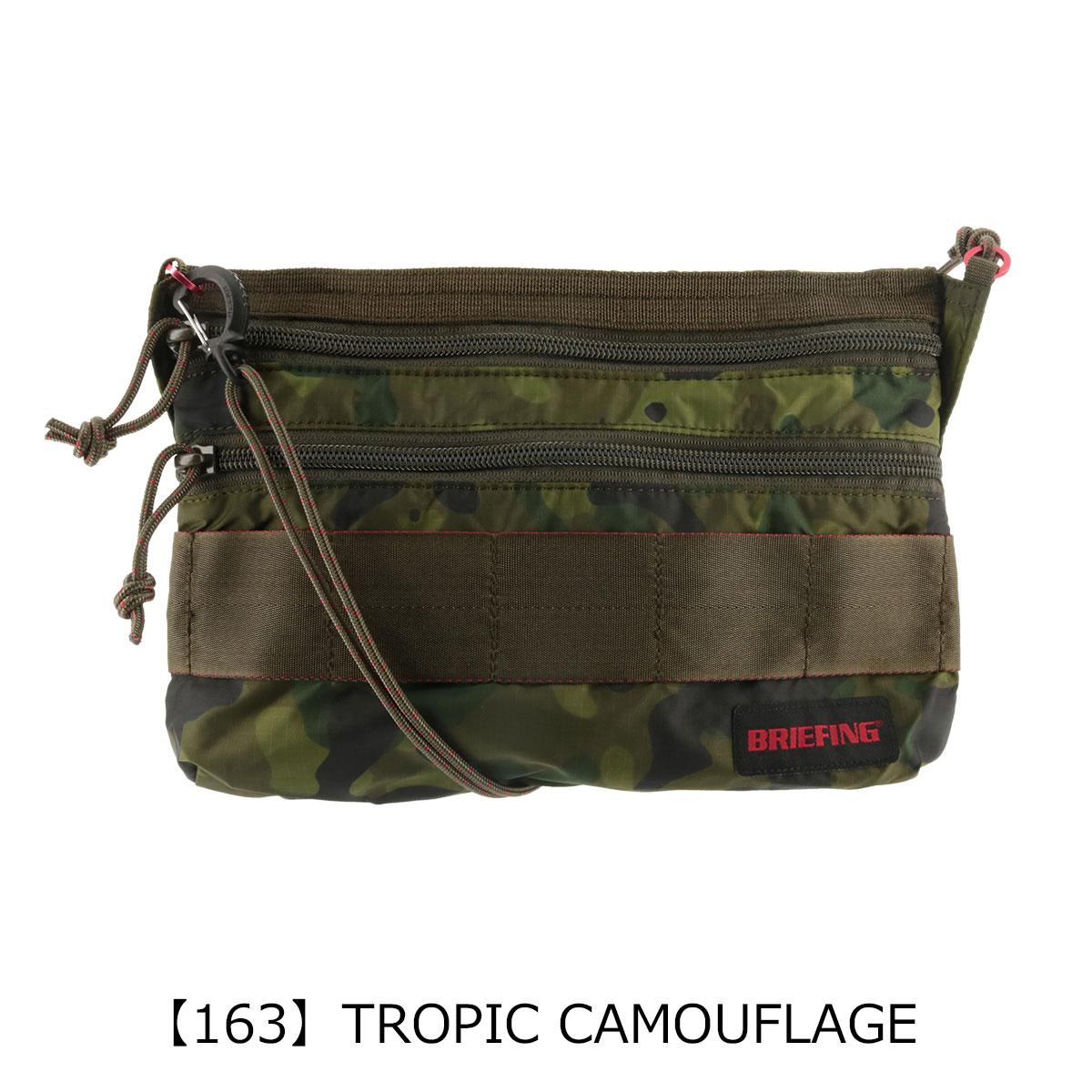 【163】TROPIC CAMOUFLAGE