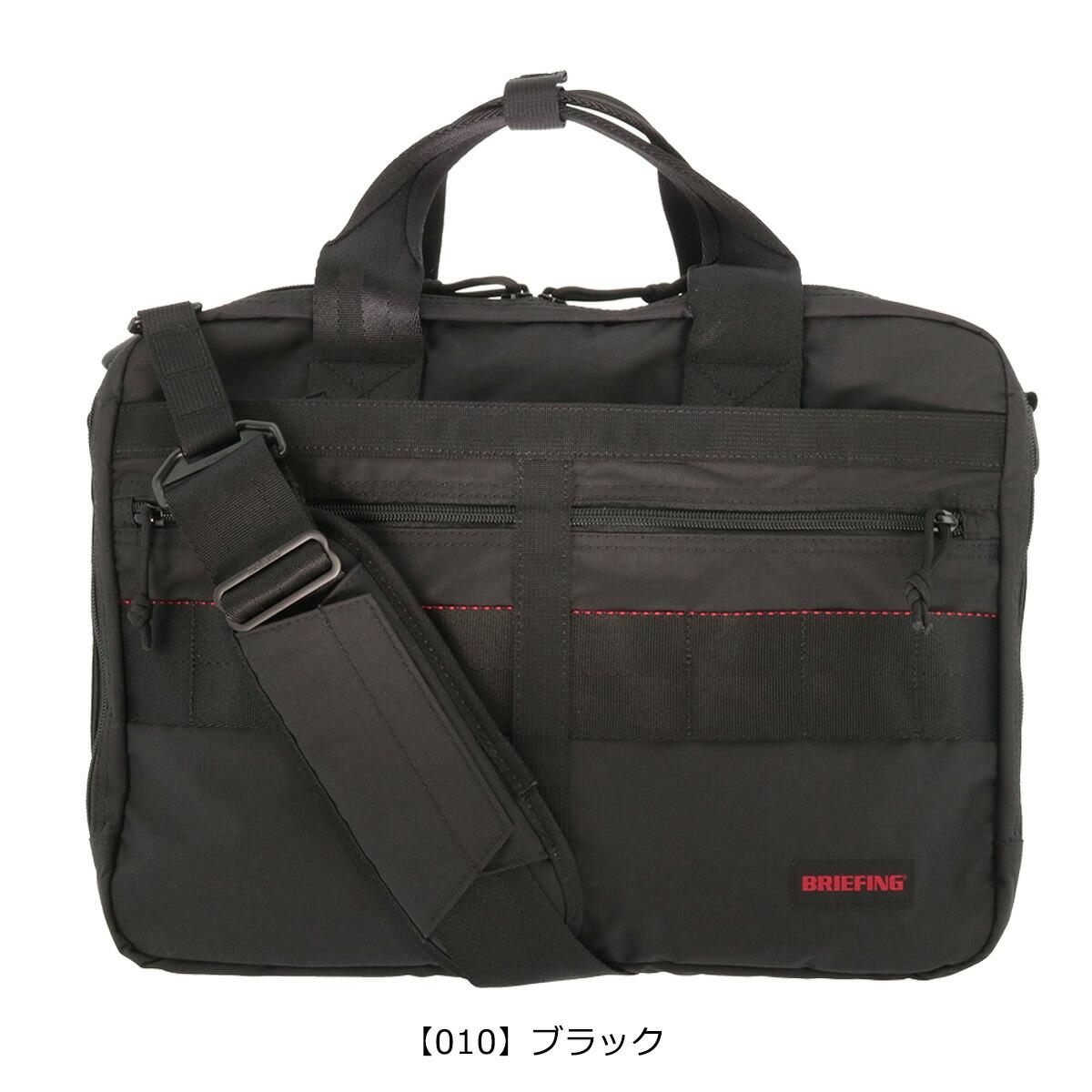 【010】ブラック