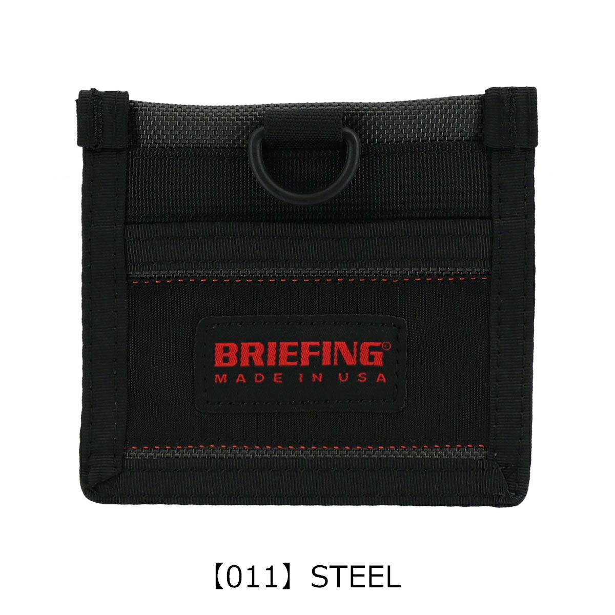 【011】STEEL