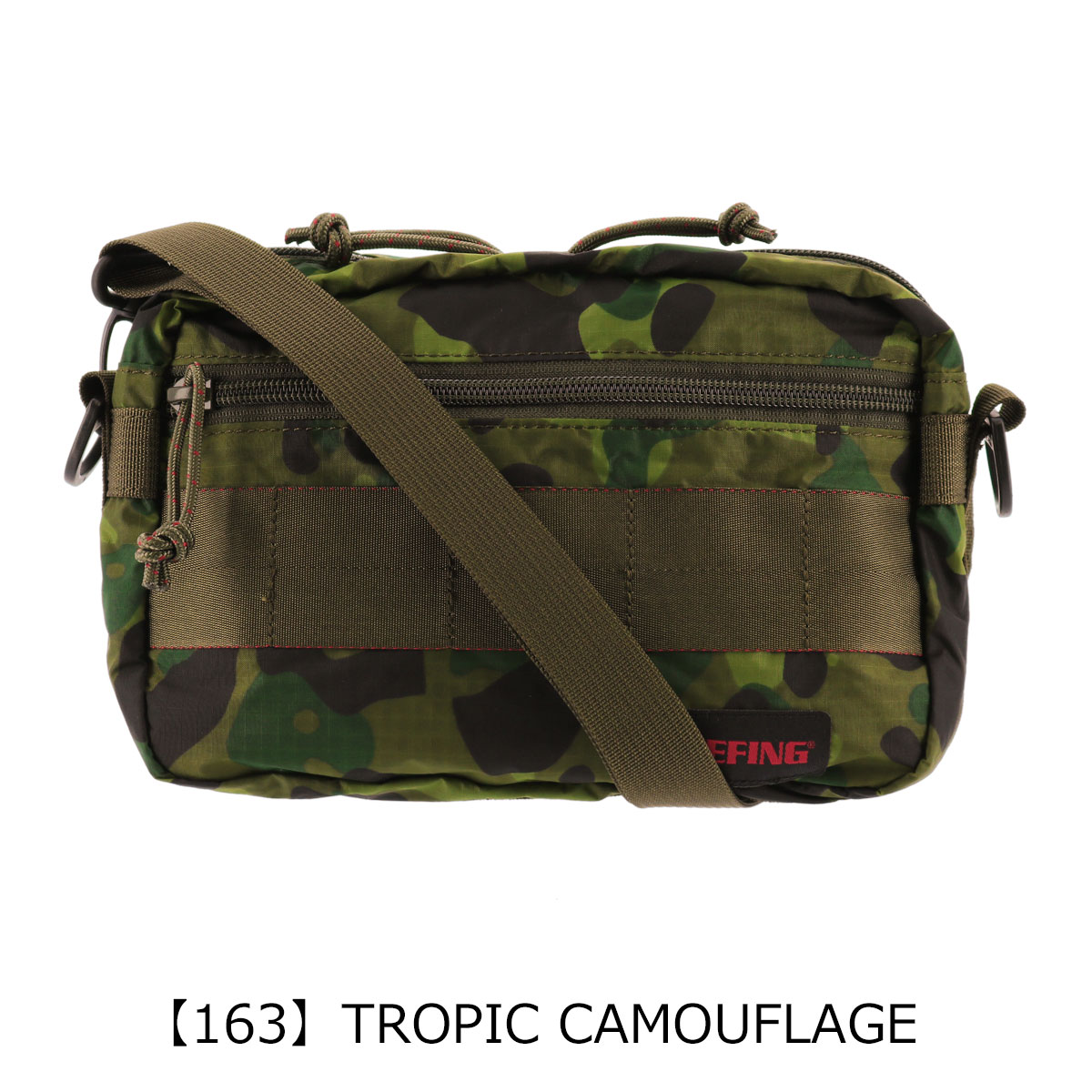 【163】TROPIC CAMOUFLAGE