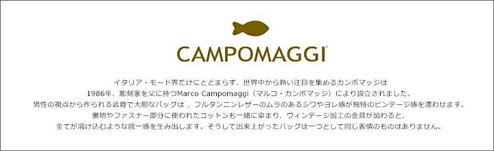 CAMPOMAGGI カンポマッジ