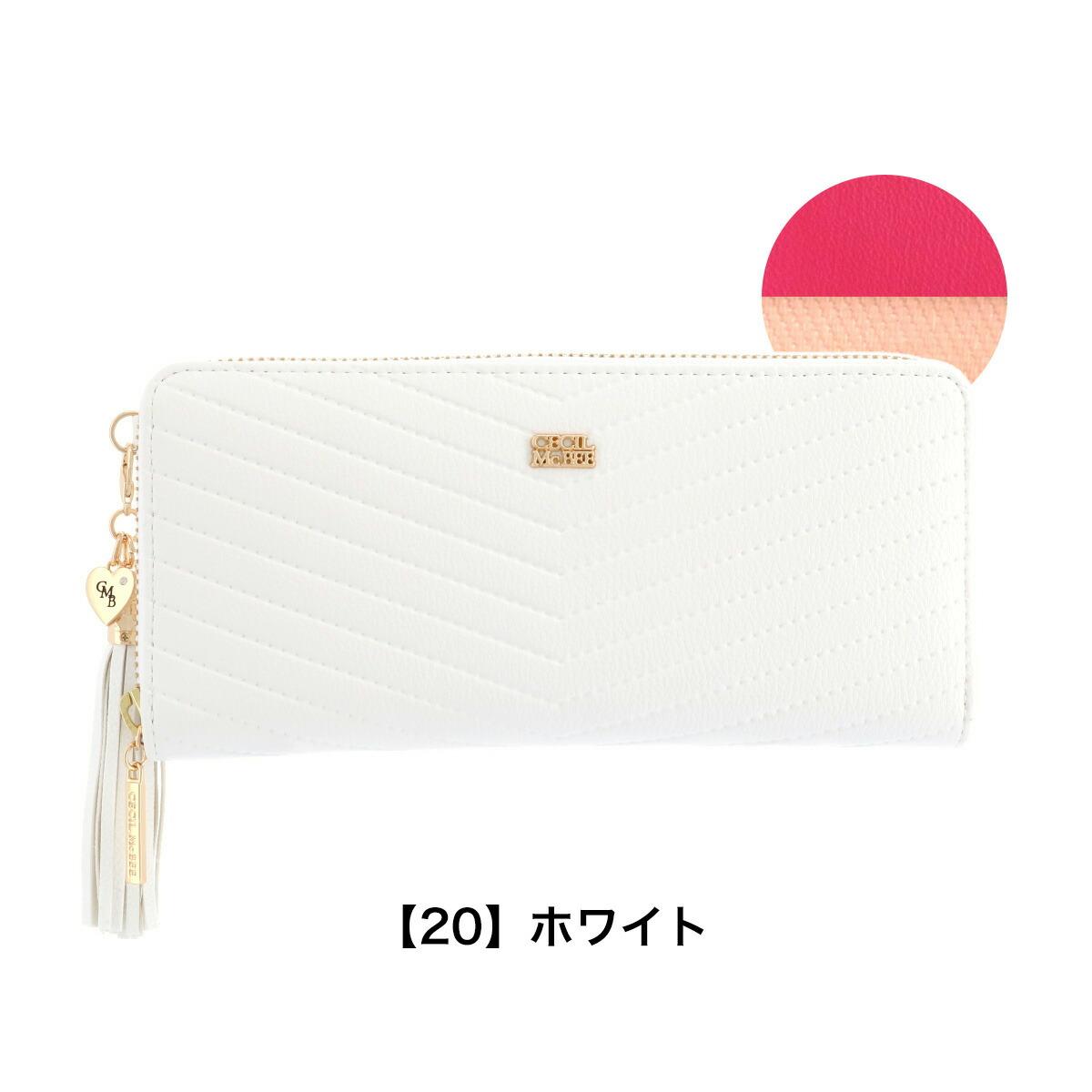 【20】ホワイト