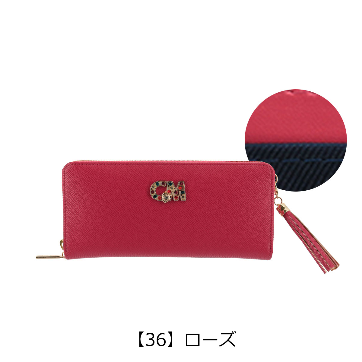 【36】ローズピンク