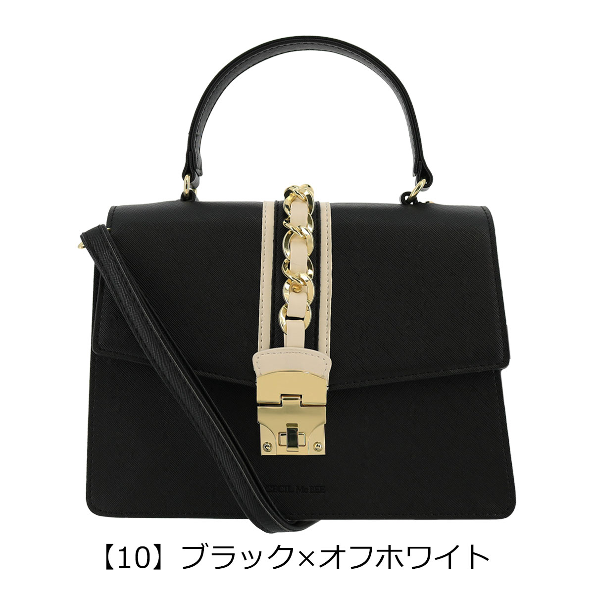 【10】ブラック×オフホワイト