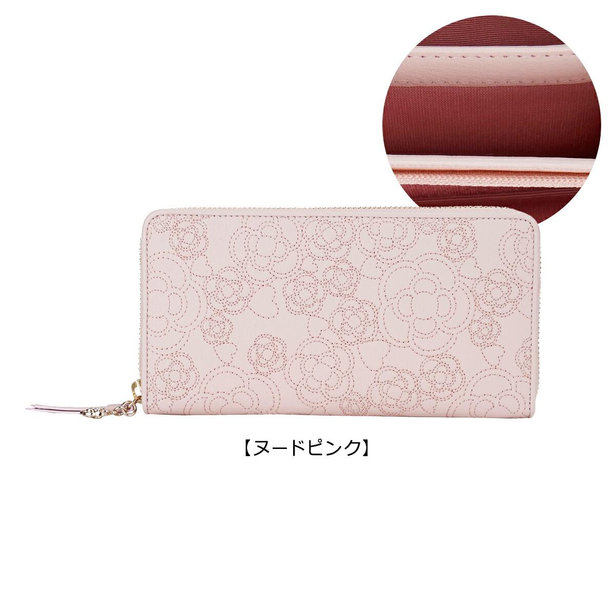 【33】ヌードピンク