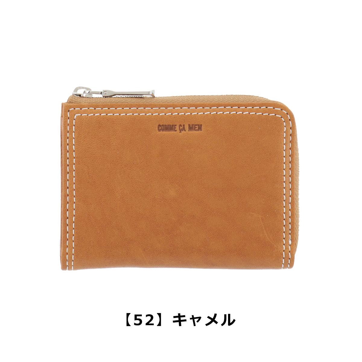 【56】ダークブラウン