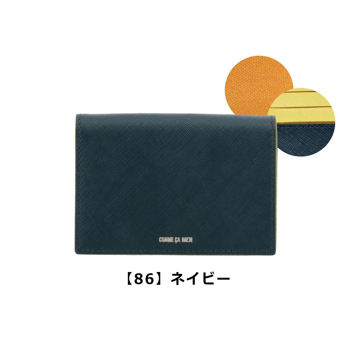 【94】ブラック/レッド