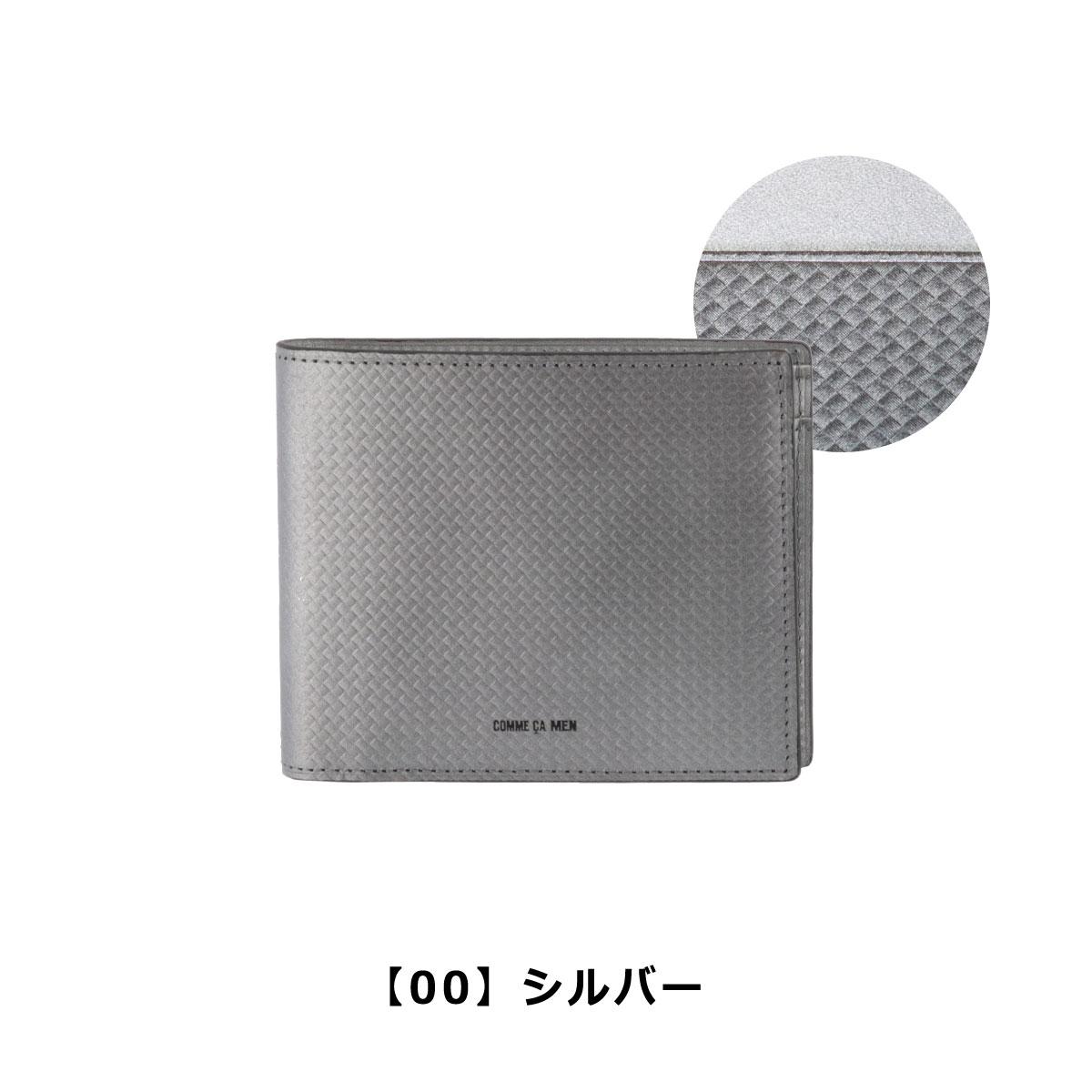 【00】シルバー