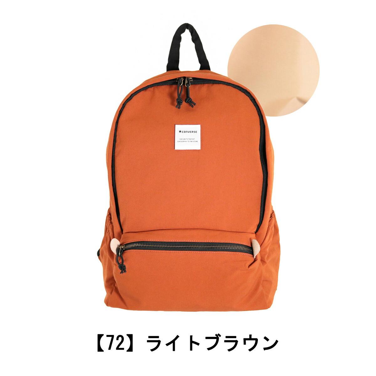 【72】ライトブラウン