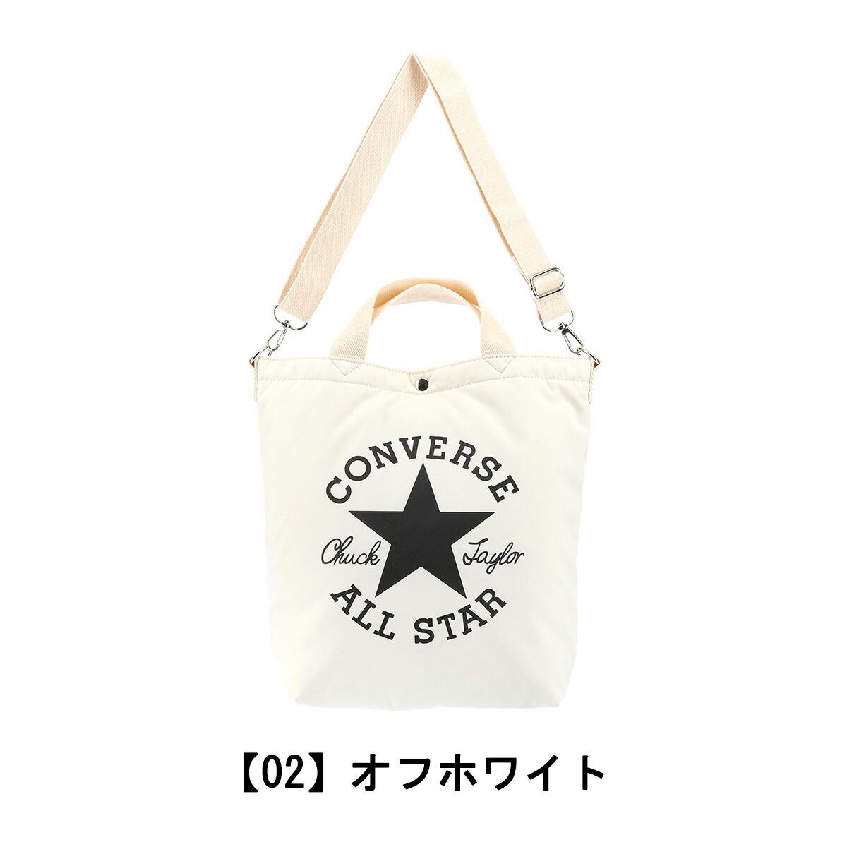 【02】オフホワイト