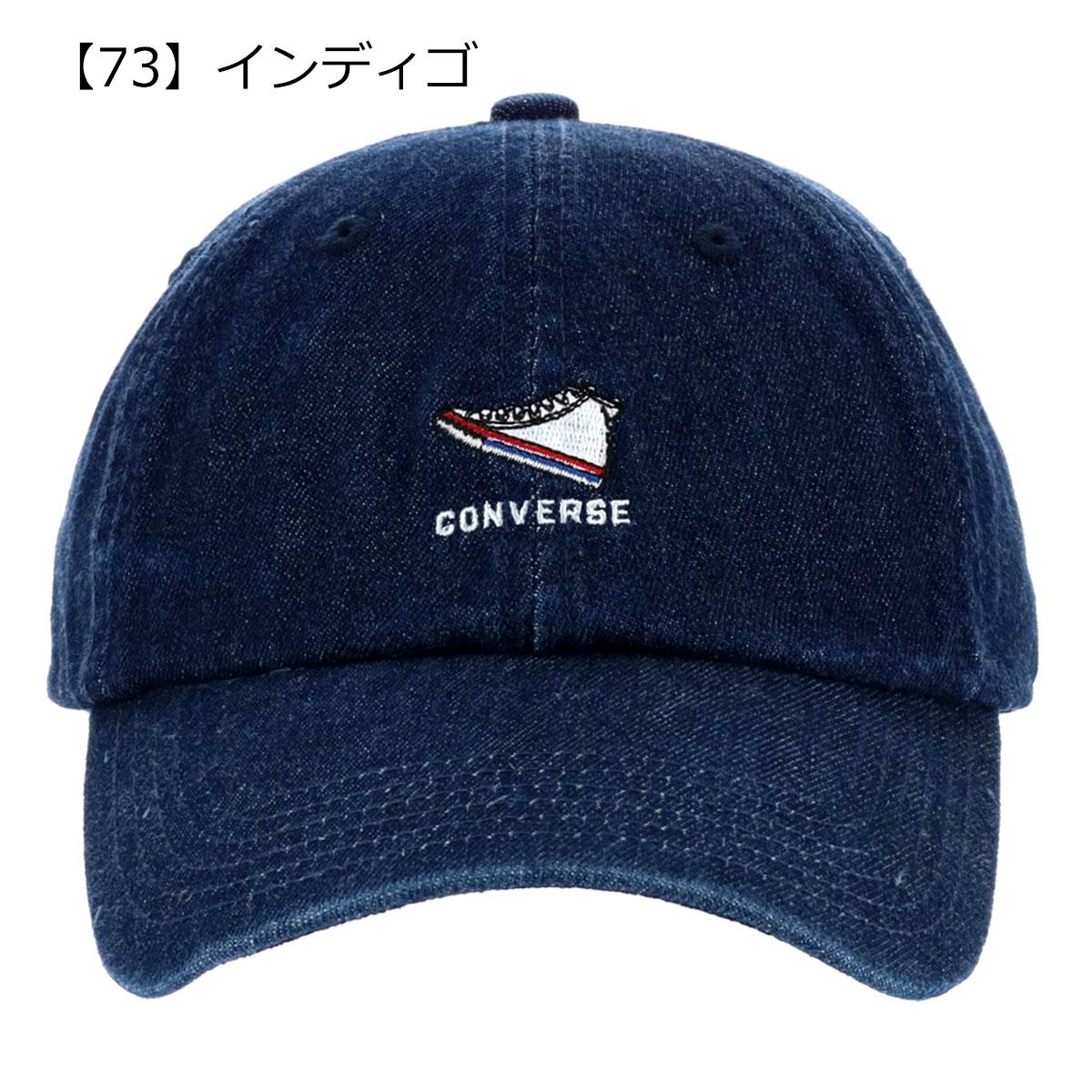 【73】インディゴ