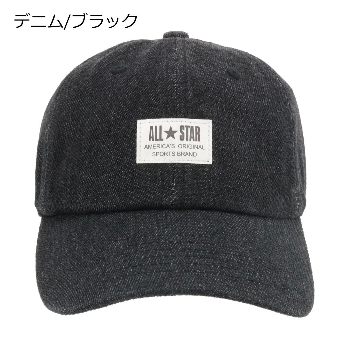 デニム/ブラック