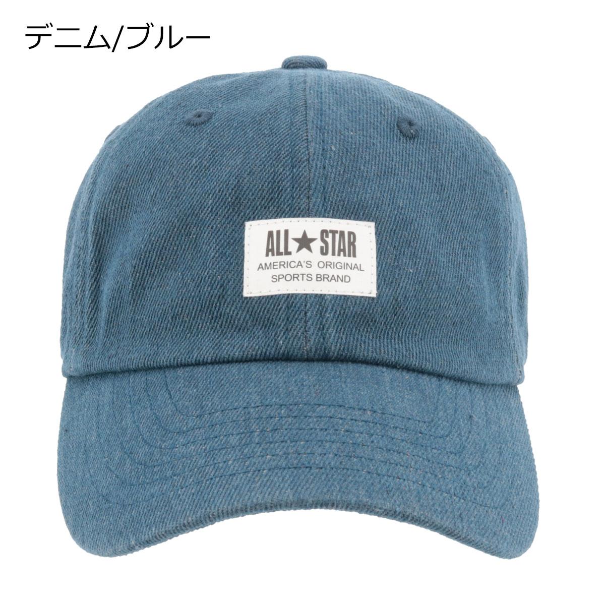 デニム/ブルー
