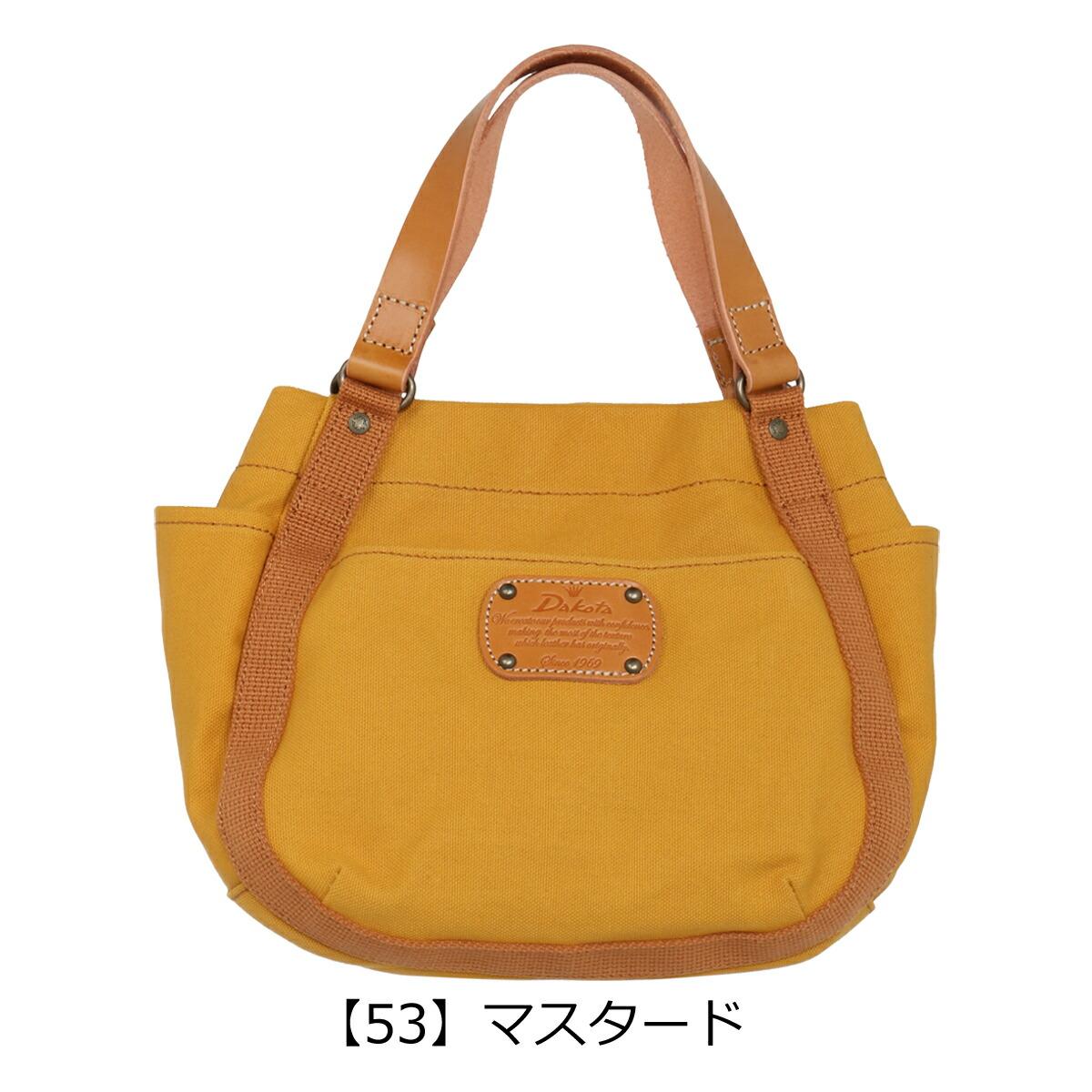 【53】マスタード