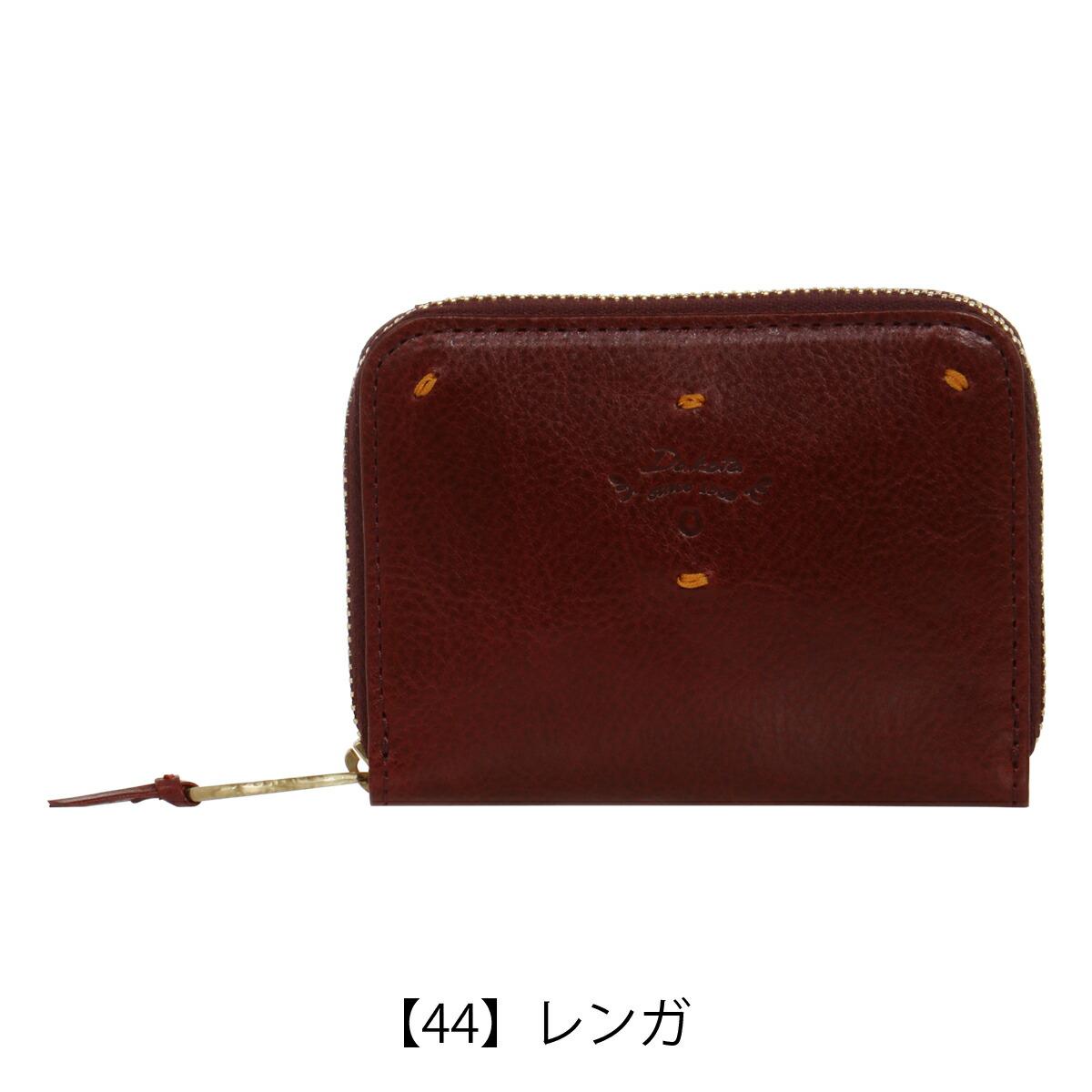 【44】レンガ