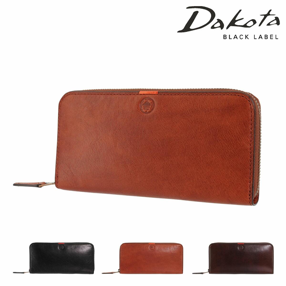 ダコタ 財布