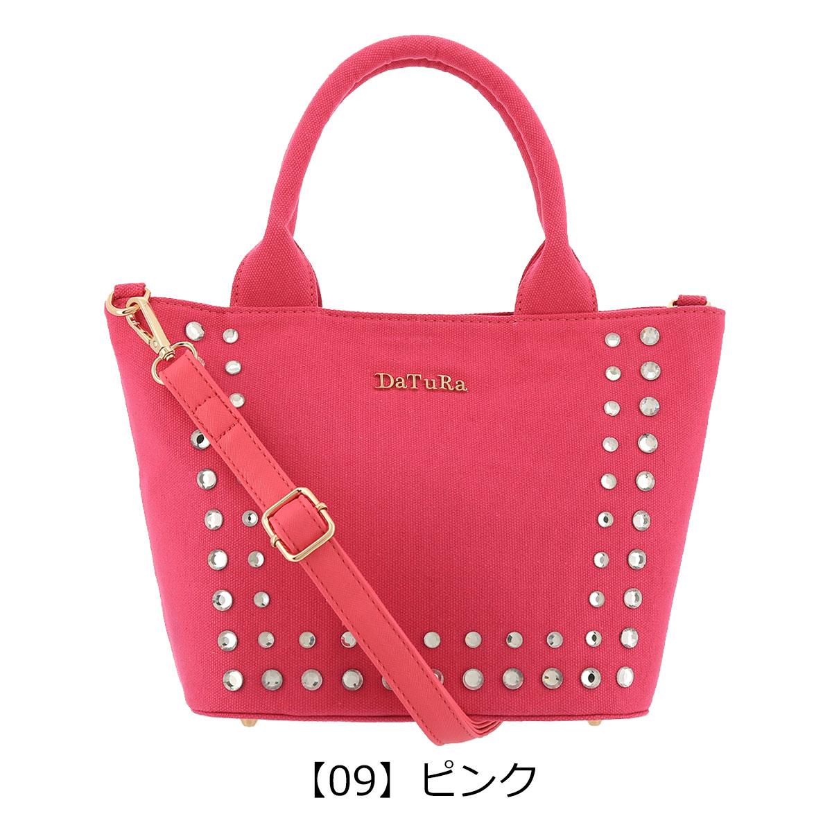 【09】ピンク