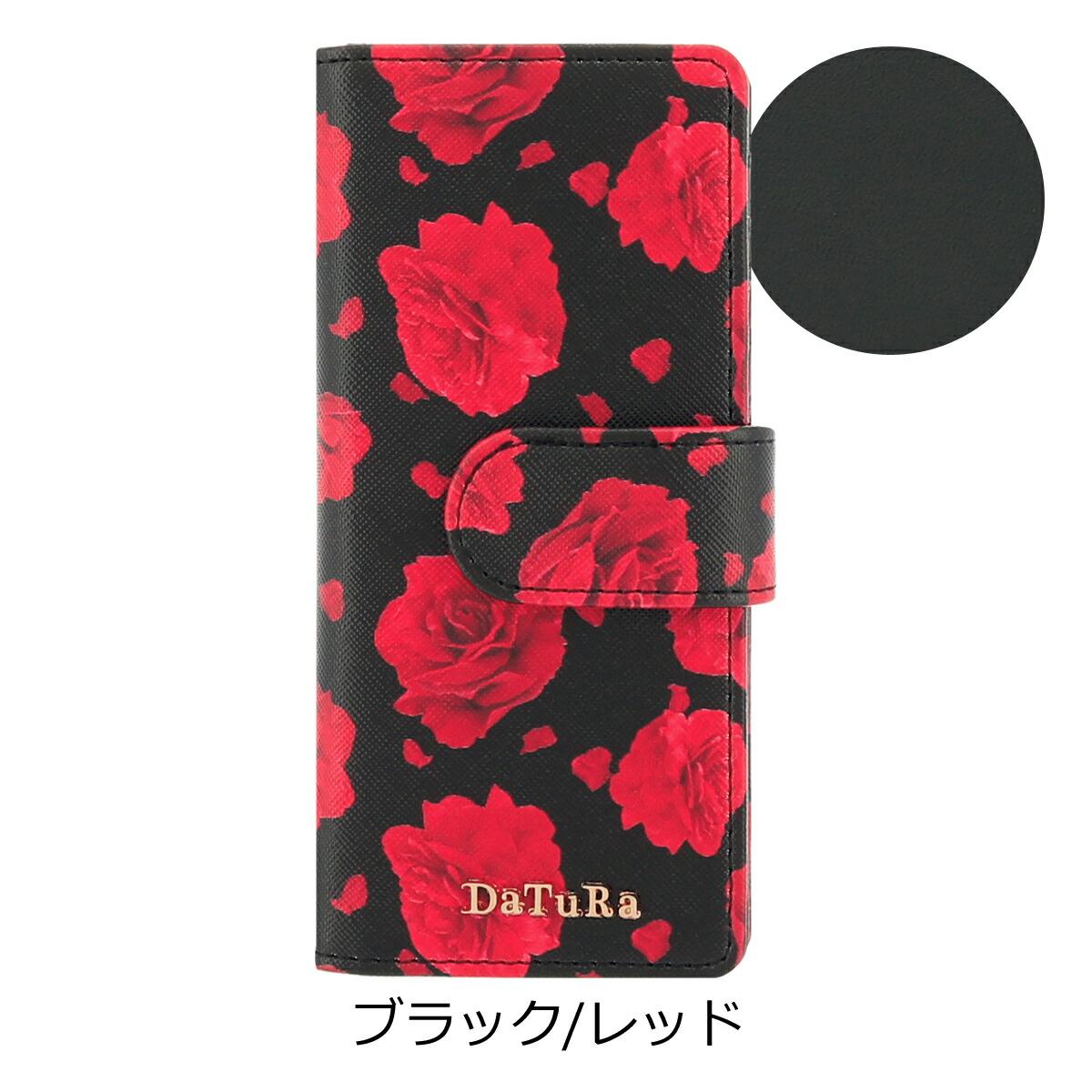 【530】ブラック/レッド