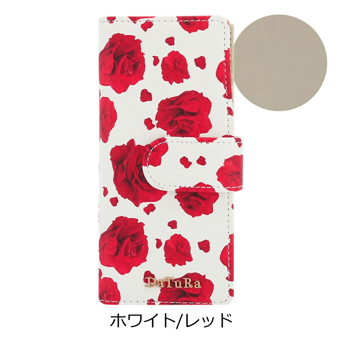 【540】ホワイト/レッド