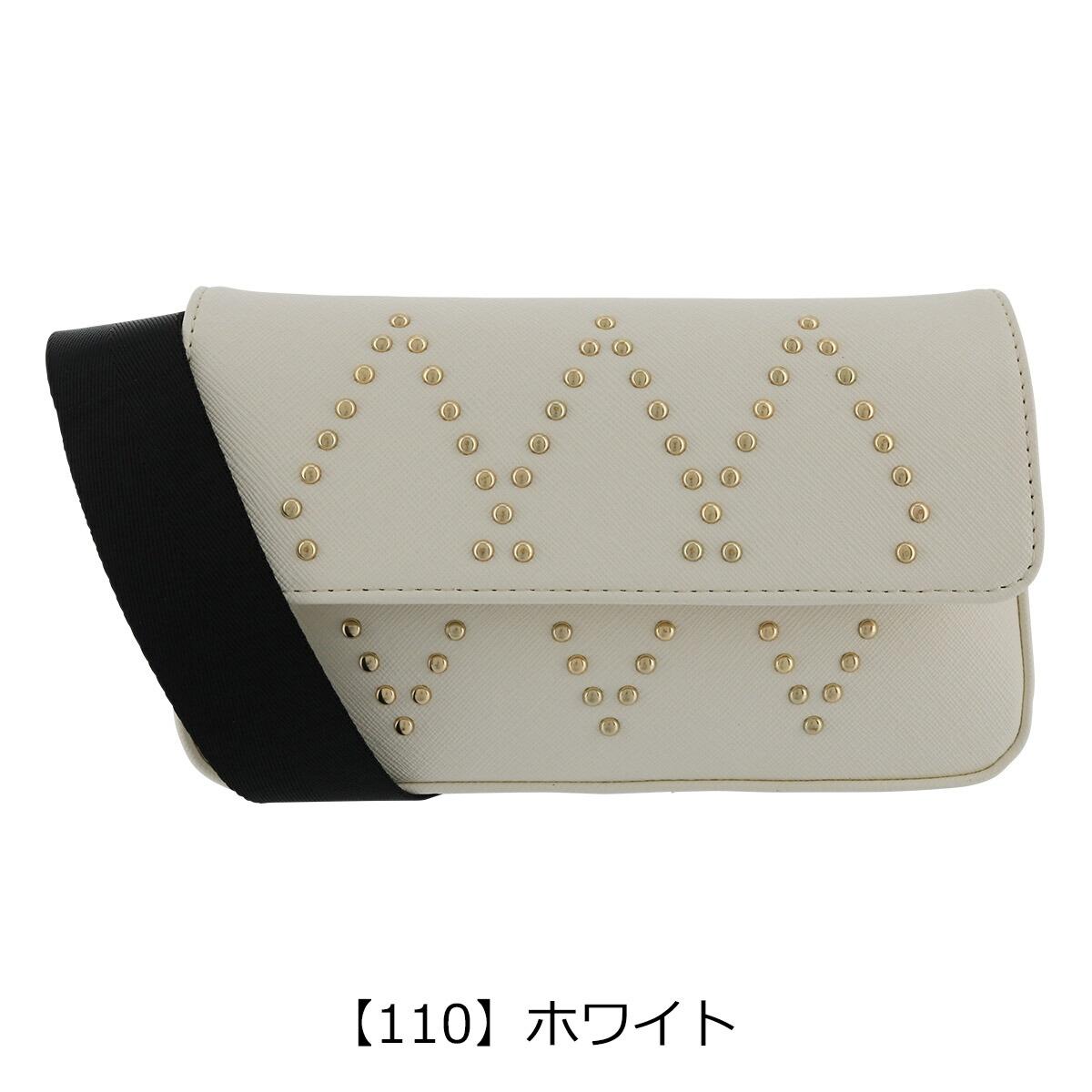 【110】ホワイト