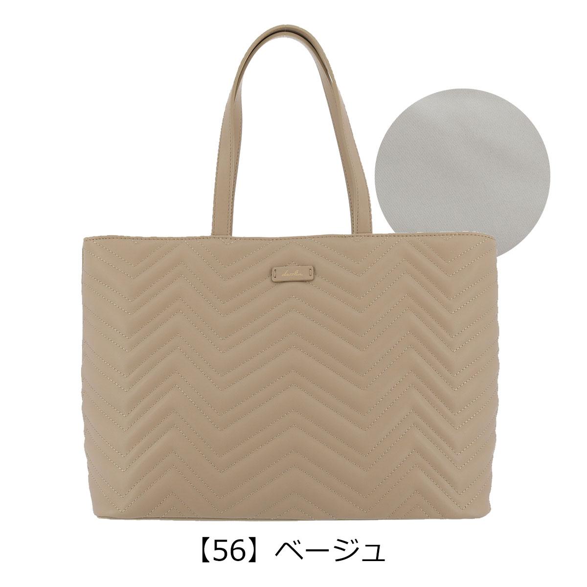 【56】ベージュ