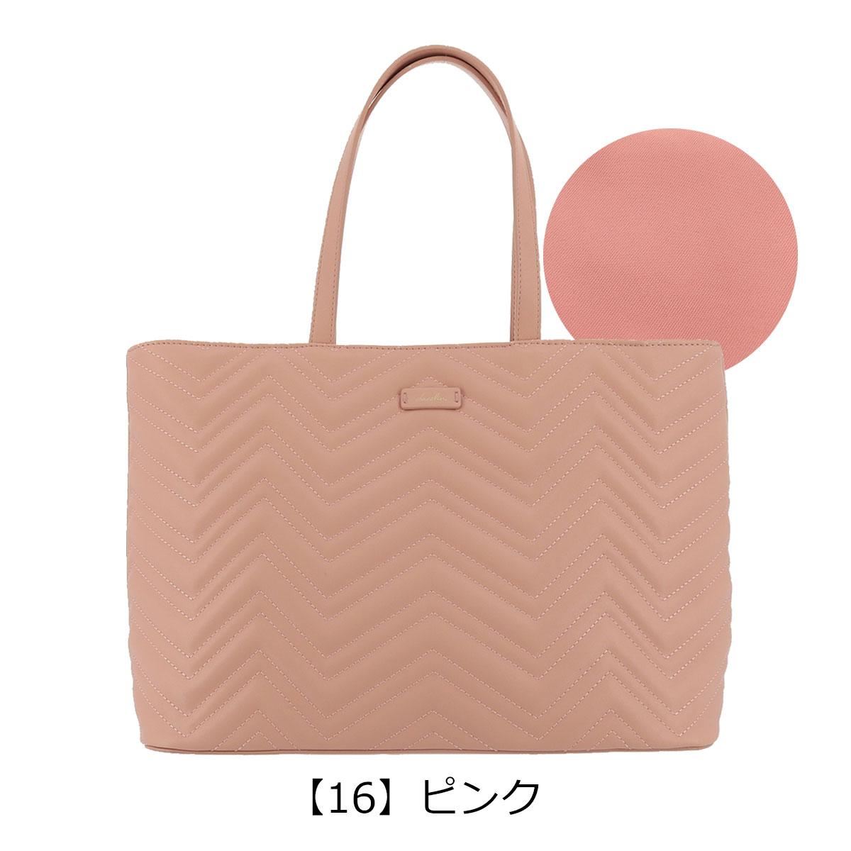 【16】ピンク
