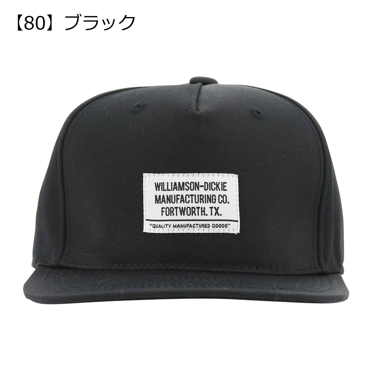 【80】ブラック