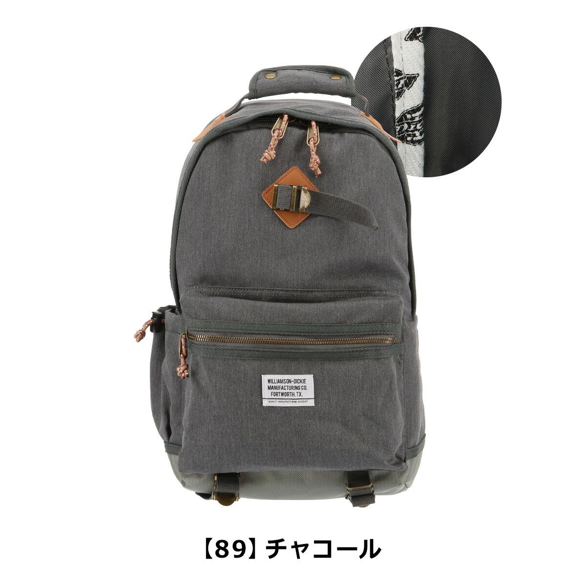 【89】チャコール