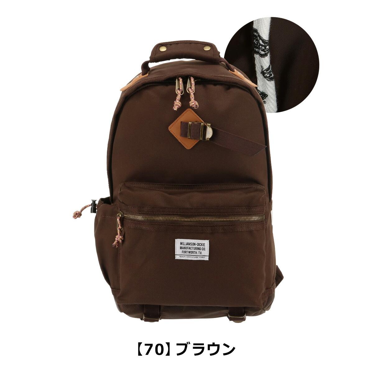 【70】ブラウン