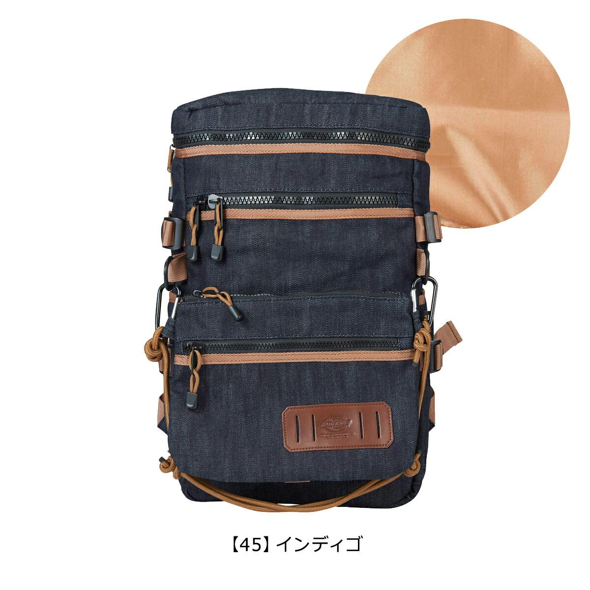 【45】インディゴ