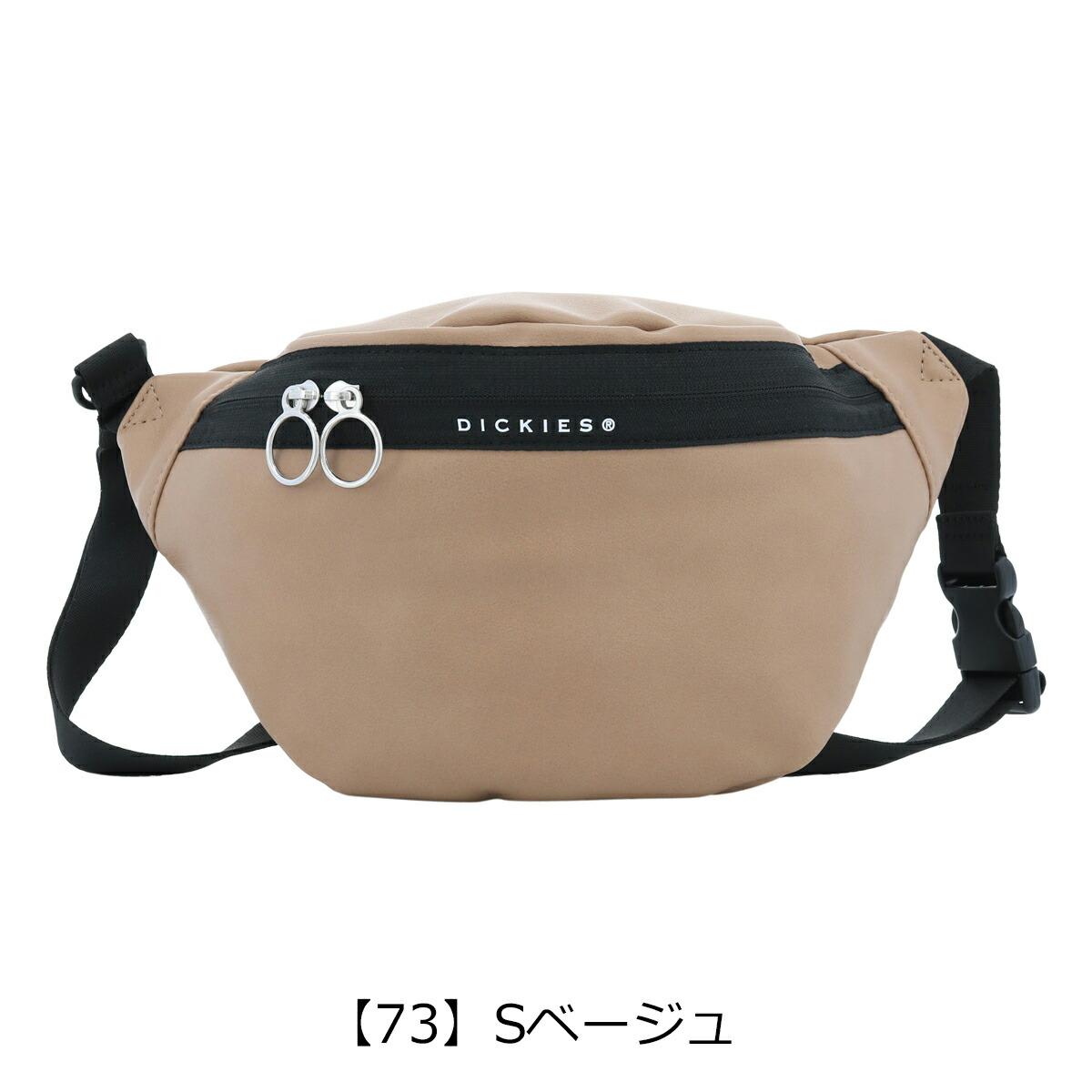 【73】Sベージュ