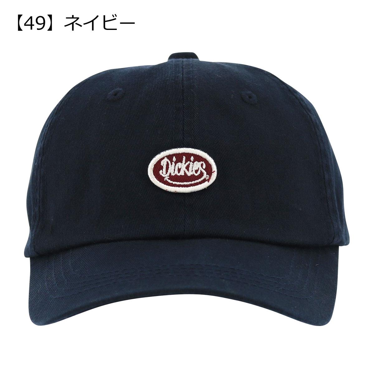 【49】ネイビー